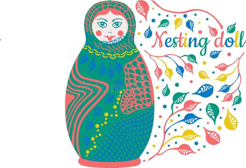 Pstrobarwna gniazdować lala z wpisowym «Gniazdujący lalę «, abstrakt opuszcza, okrąża i rozgałęzia się, Płaski skład ilustracja wektor