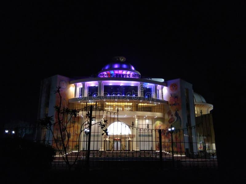PT Het Auditorium van DIN Dayal Upadhyay royalty-vrije stock afbeelding