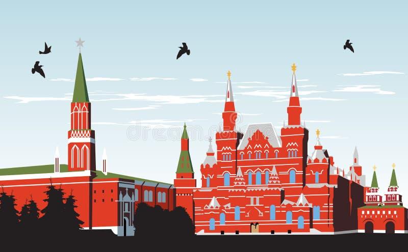 ptaki latają nad kwadratem ilustracji