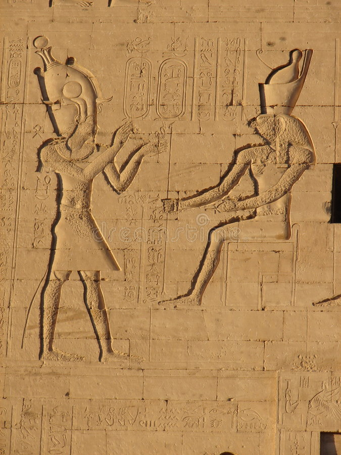 Ptolemy temple ancient egypt stock photography
