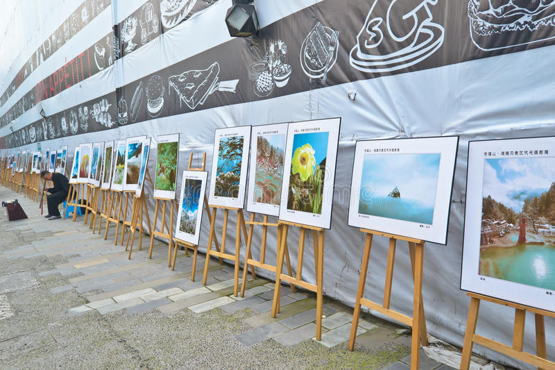 Public art exhibition. At chengdu,china.This exhibition is hold by many Freelance photographer. Photo is taken on 8 Aug 2011 royalty free stock photos