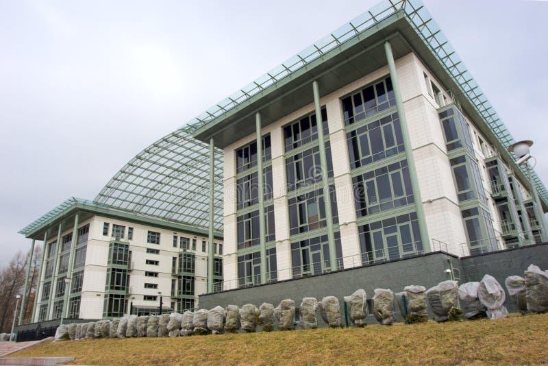 Public Building. Public Office Building in autumn stock photo