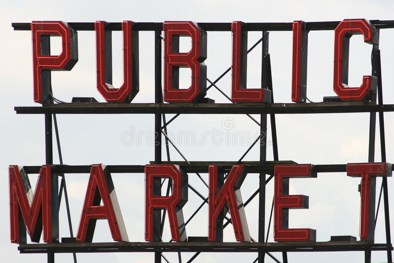 Public market sign straightened stock image