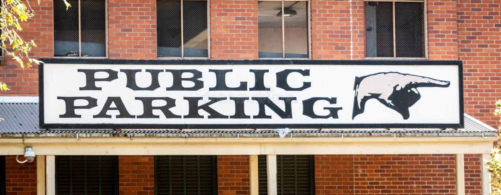 Public Parking Sign. In a city building royalty free stock photos