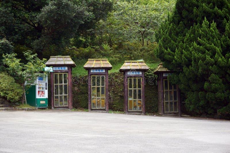 Public phone booth at Yangmingshan Taiwan royalty free stock images