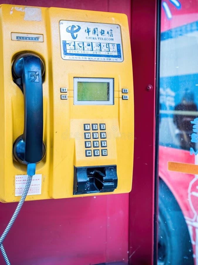 Public phone, Shanghai, China royalty free stock photo