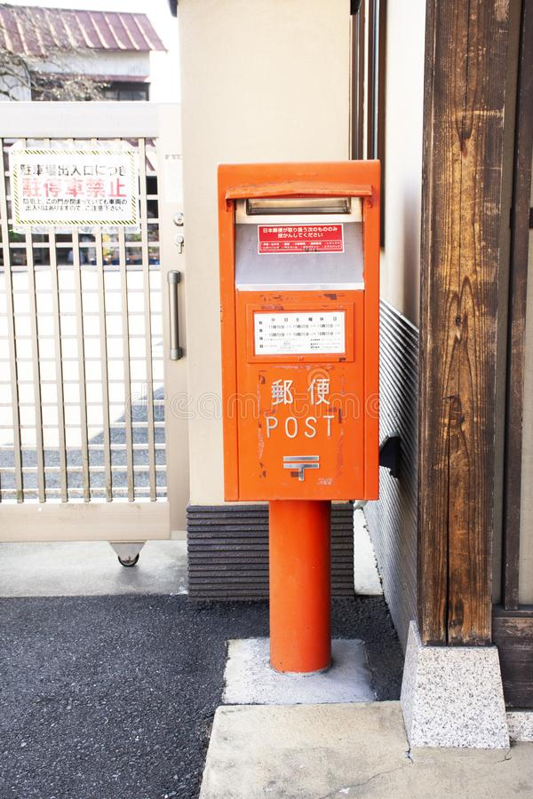 Public post box for people use at outdoor of building in Naritasan Omote Sando or Narita old town at Chiba in Tokyo, Japan royalty free stock photo