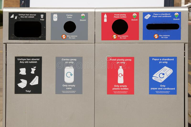 Public recycling bins stock photos