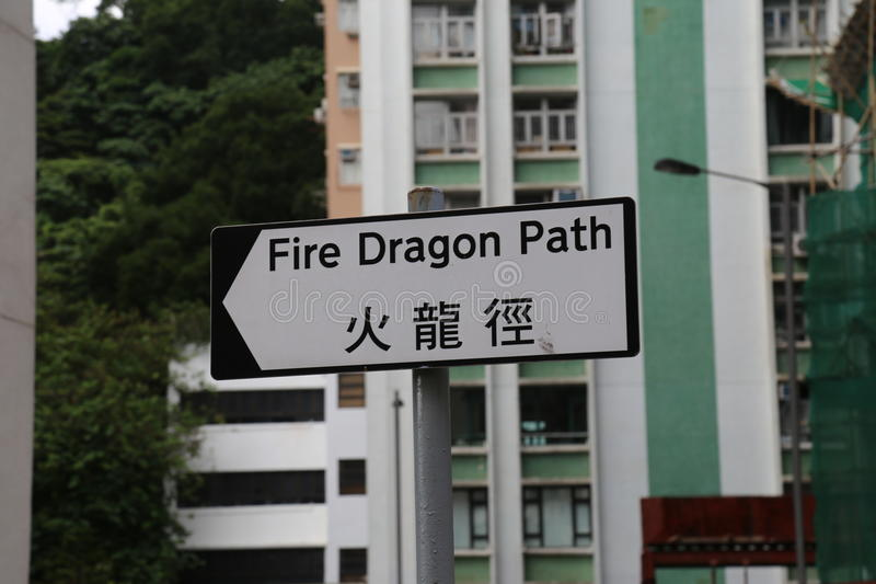 Public Street Sign in Hong Kong stock images