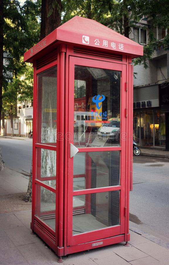 Shanghai public telephone booth stock photography