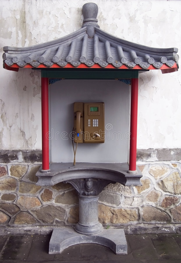 Download Public Telephone Box In Chinese Style. Stock Photo - Image of chinese, obsolete: 5849698
