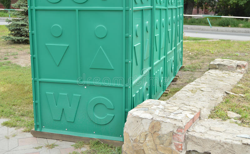 Public toilets are in the Park for cleanliness and hygiene.  stock image