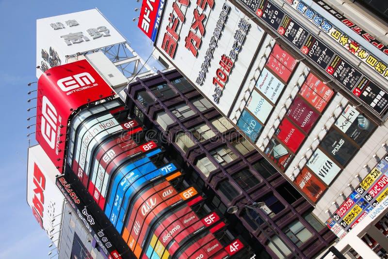 Publicidad en Japón fotografía de archivo