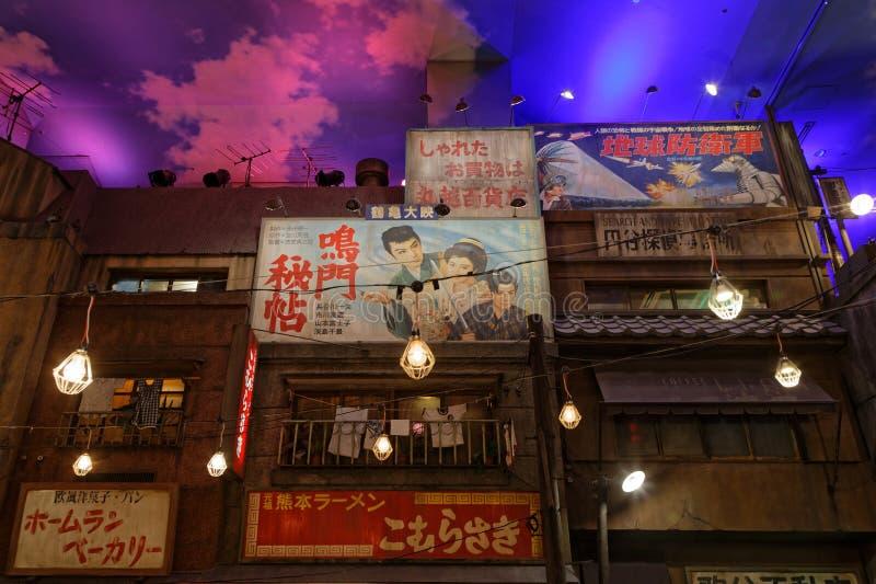 Publicidad en museo de los Ramen de Shin-Yokohama foto de archivo libre de regalías