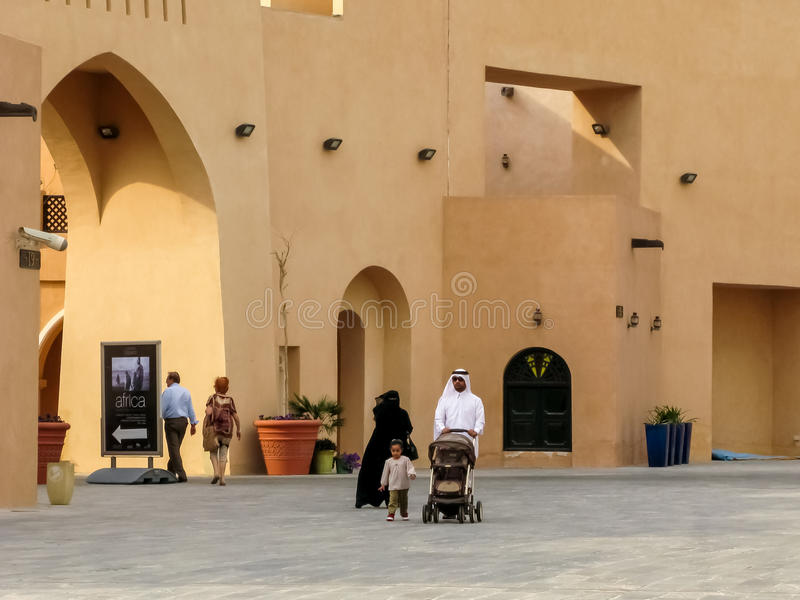 Pueblo cultural de Katara en Doha fotos de archivo libres de regalías