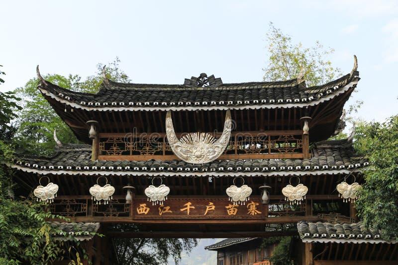 Pueblo del miao de Xijiang en Guizhou, China imagen de archivo