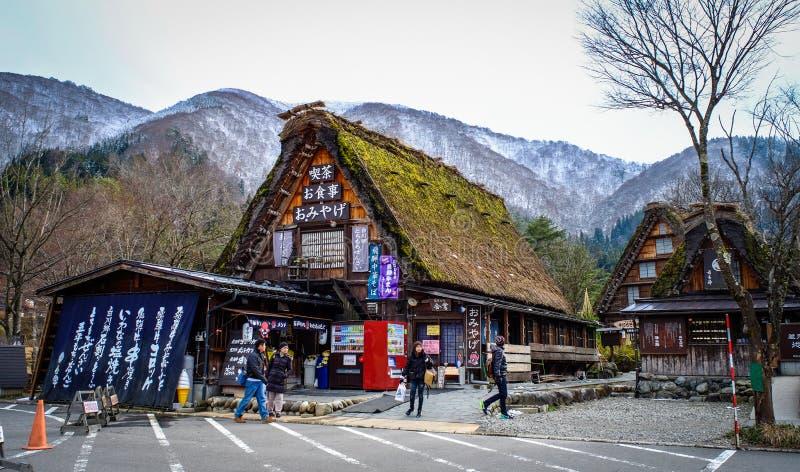 Pueblo histórico de Shirakawago en Gifu, Japón fotografía de archivo libre de regalías