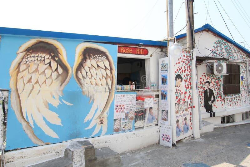 Pueblo mural de Ihwa en Seul foto de archivo libre de regalías
