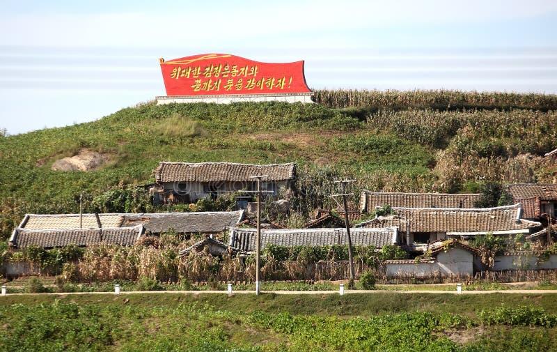 Pueblo norcoreano foto de archivo libre de regalías