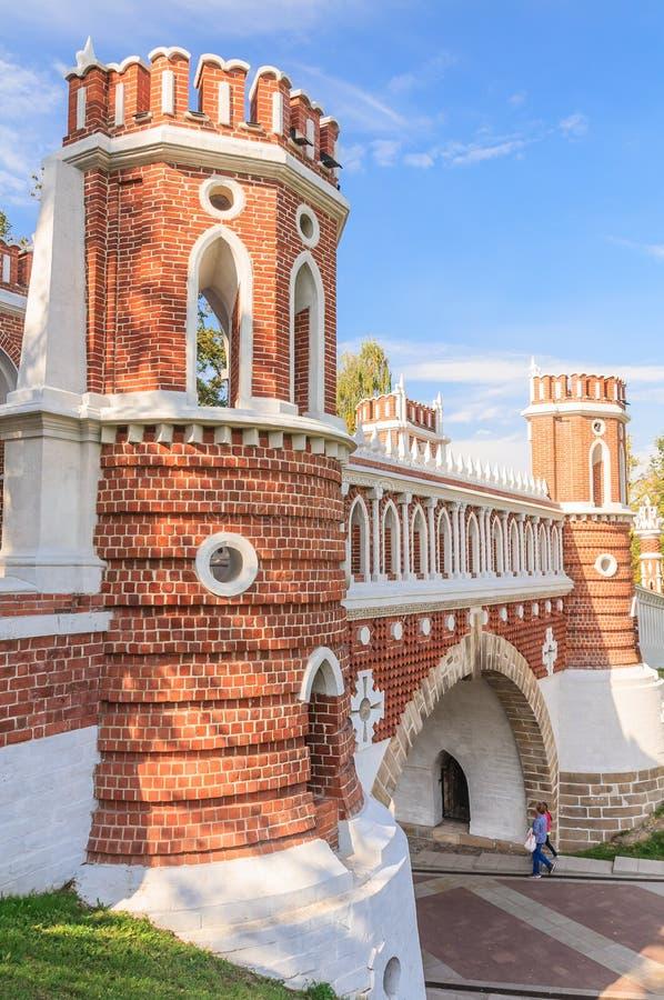 Puente calculado Museo-reserva Tsaritsyno fotografía de archivo libre de regalías