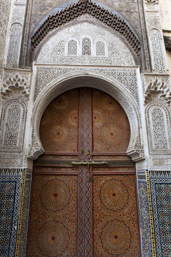 Puerta adornada en Fes, Marocco imagen de archivo libre de regalías