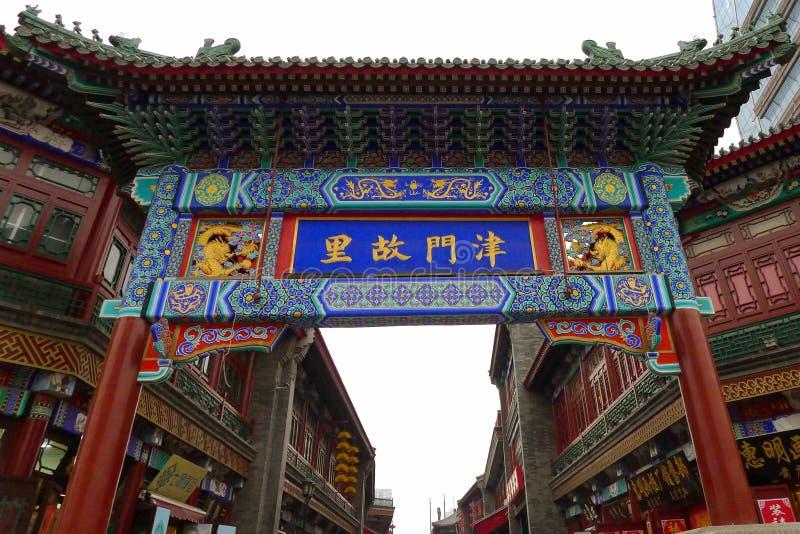 Puerta antigua en la ciudad de Tianjin de China fotografía de archivo libre de regalías