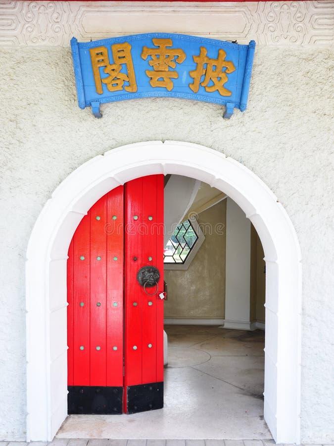 Puerta china de la pagoda imagen de archivo libre de regalías