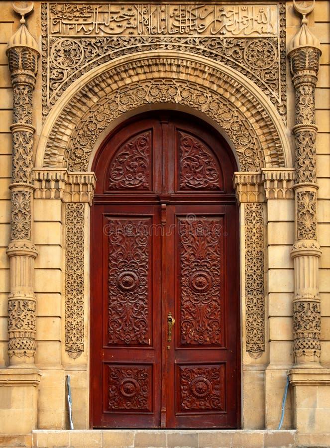 Puerta de Allah imagen de archivo