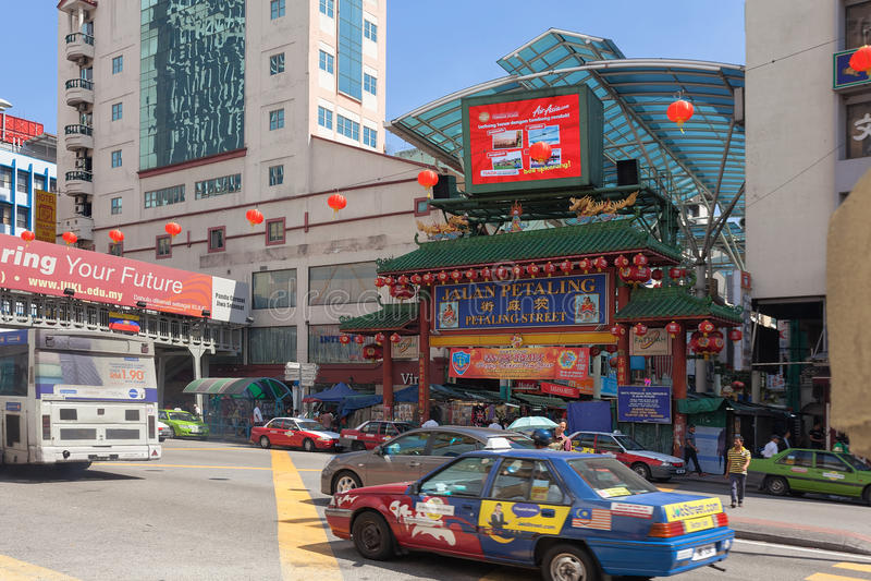 Puerta de Chinatown en la calle de Petaling foto de archivo