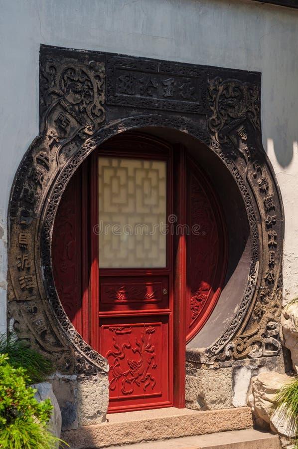 Puerta de entrada china del círculo fotos de archivo