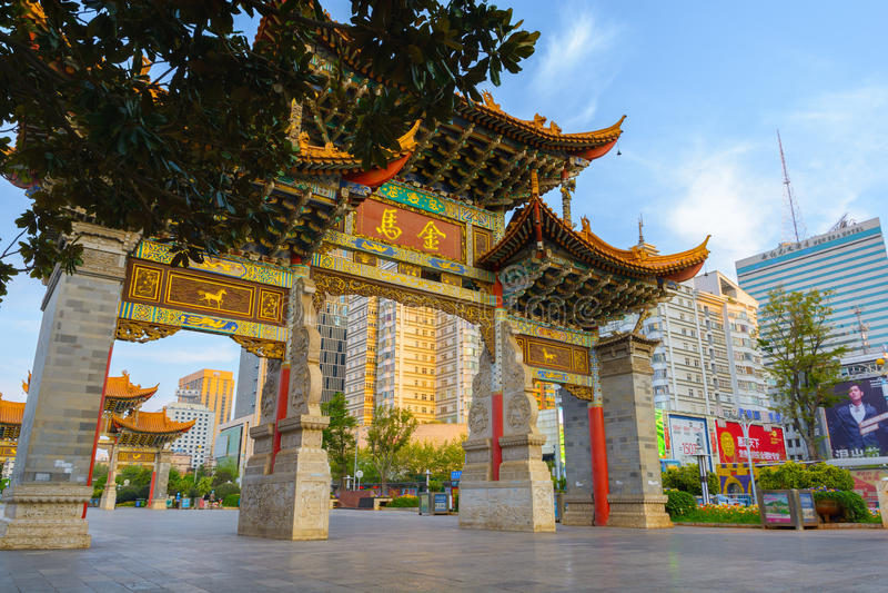 Puerta de Kunming imagen de archivo libre de regalías