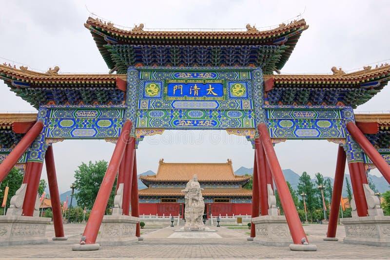 Puerta de la arcada fotografía de archivo