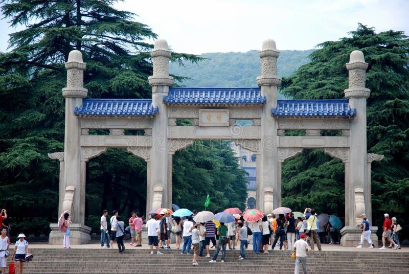 Puerta de la entrada del Dr. Sun Yat-sen Mausoleum fotos de archivo