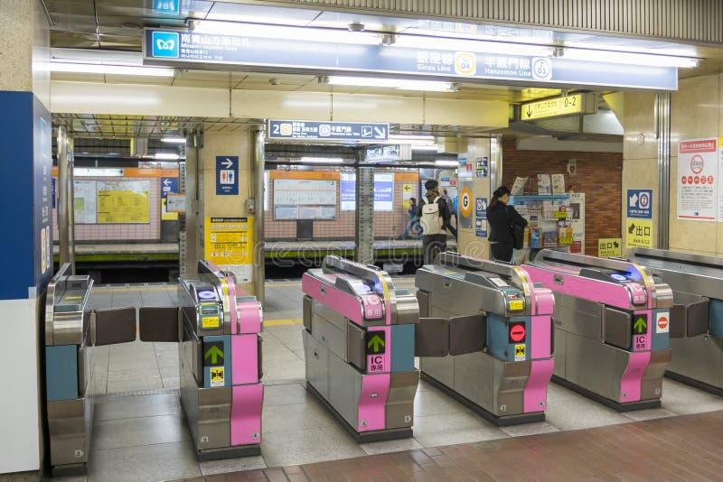 Puerta de la estación de Minami-Aoyama Railway imagen de archivo libre de regalías