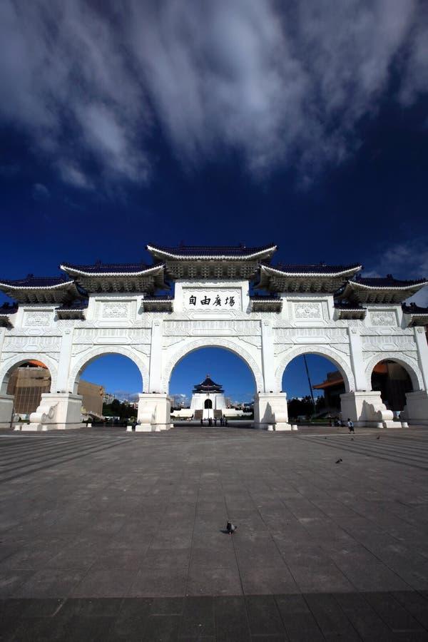 Puerta de la memoria de Chiang Kai-shek, Taiwán imagen de archivo libre de regalías