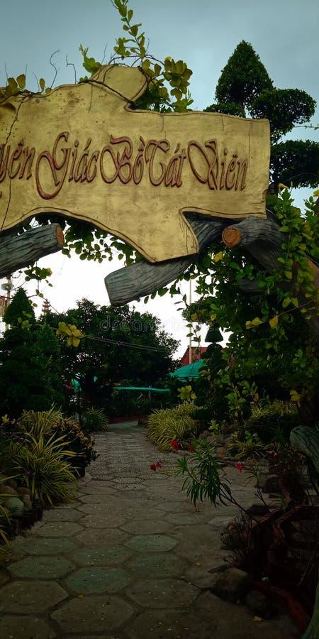 Puerta de la pagoda imágenes de archivo libres de regalías