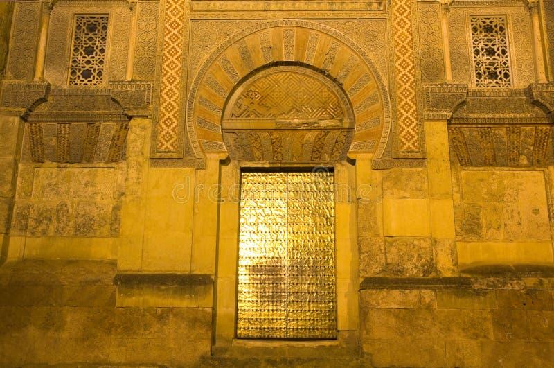 Puerta de Mezquita. Córdoba, España. imágenes de archivo libres de regalías