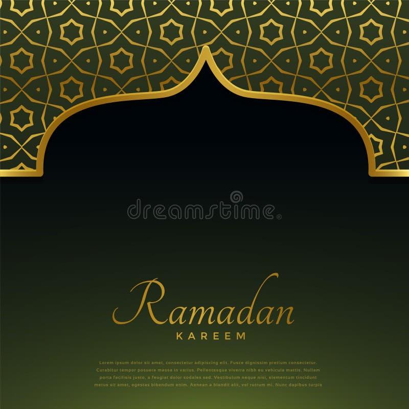 Puerta de oro de la mezquita con el modelo islámico para el kareem del Ramadán ilustración del vector