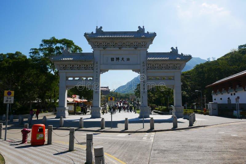 Puerta de Tian Tan Buddha foto de archivo