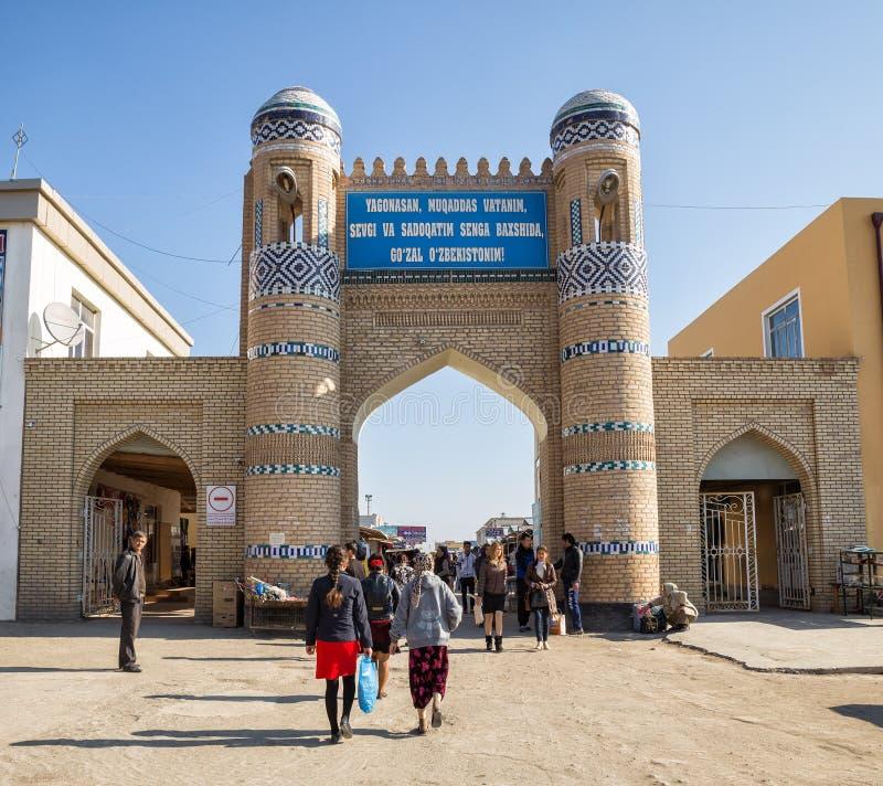 Puerta del este de Khiva foto de archivo