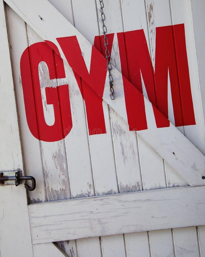 Puerta del gimnasio fotos de archivo libres de regalías