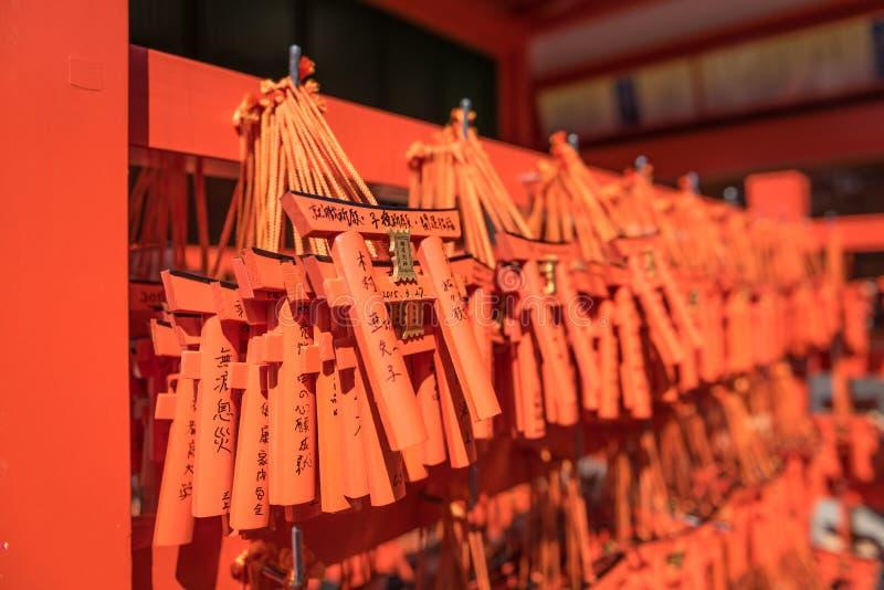 Puerta del s?mbolo foto de archivo libre de regalías