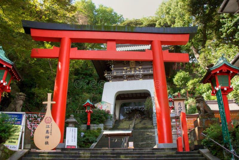 Puerta Del Templo Japon S Foto Editorial Imagen 35656891