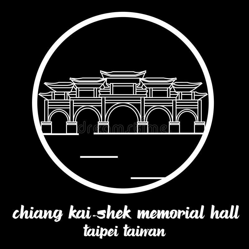 Puerta delantera del icono del círculo de Chiang Kai-Shek Memorial Hall, Taipei, Taiwán Ilustraci?n del vector stock de ilustración
