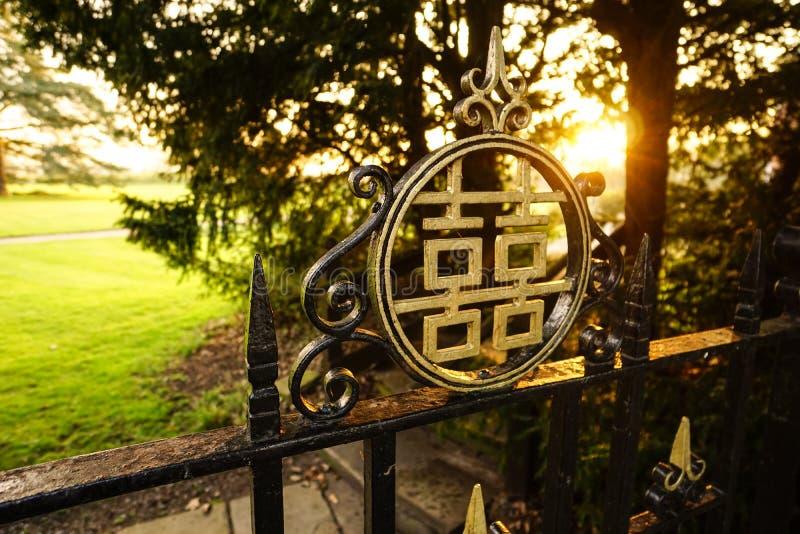 Puerta doble de la felicidad con puesta del sol imagenes de archivo