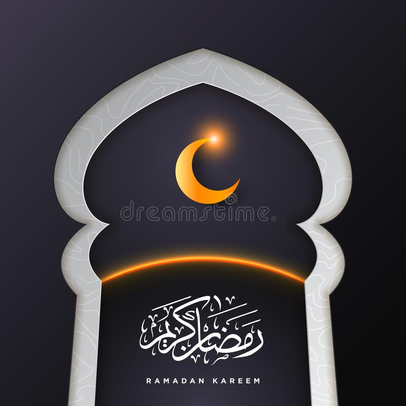 Puerta islámica de la mezquita para el fondo de la bandera del saludo del vector del kareem del Ramadán con estilo del corte del  stock de ilustración