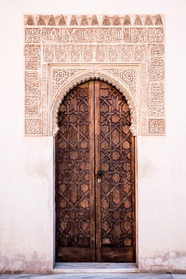 Puerta islámica del arte fotografía de archivo