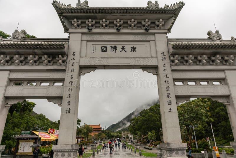 Puerta monumental a Po Lin Monastery, Hong Kong China fotografía de archivo libre de regalías