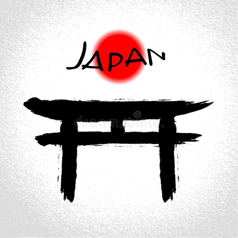 Puerta y Sun japoneses ilustración del vector