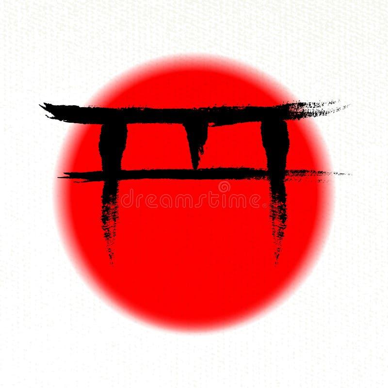 Puerta y Sun japoneses libre illustration